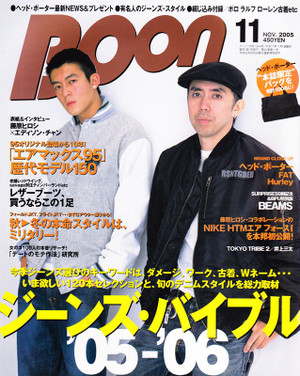 2005_booncover